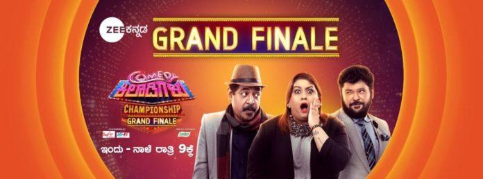 Comedy Khiladigalu Championship Season 2 winner title runner up