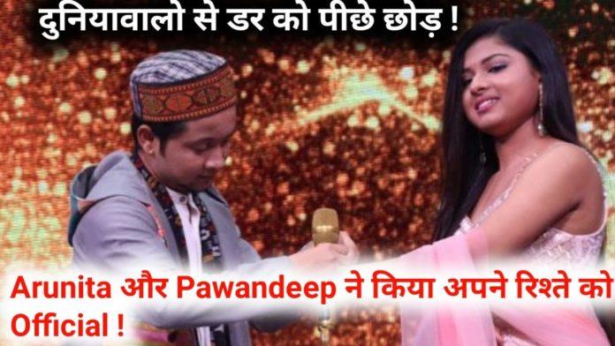 Indian Idol 12 Gran Finale updates