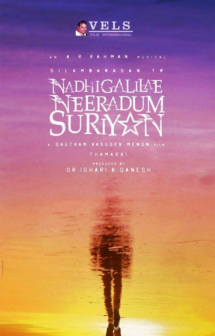 Nadhigalile Neeradum Suriyan