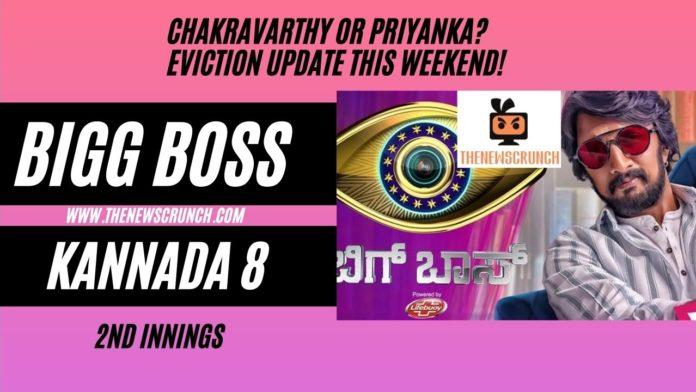 bigg boss kannada 8 eviction this week