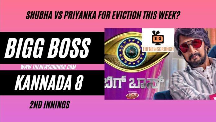 bigg boss kannada 8 vote results 16th july