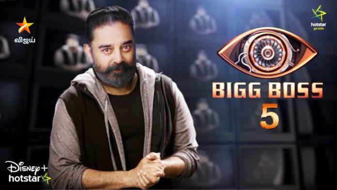bigg boss tamil Season 5 starting date contestants list