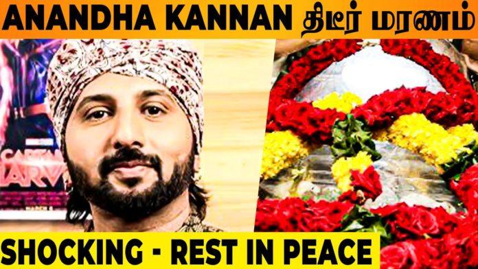 Anandha Kannan death