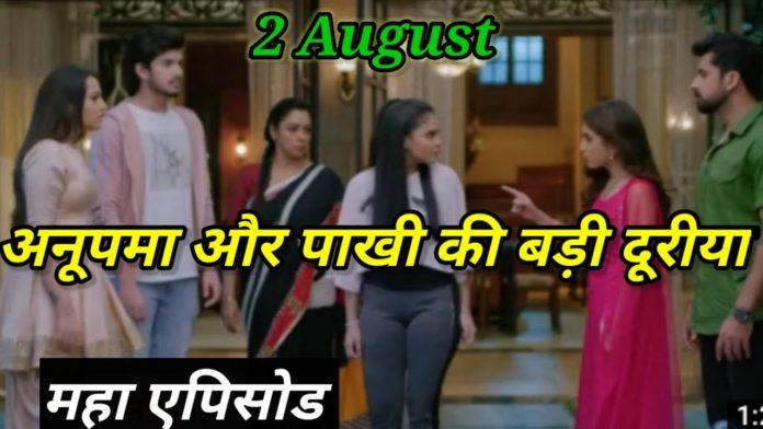Anupama 2nd August 2021 Written Update