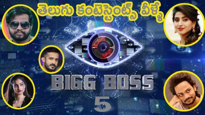 BB5 Deepika Pilli Hyper Aadi