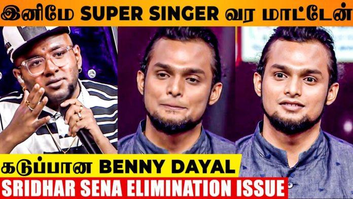 Benny Dayal Super Singer 8