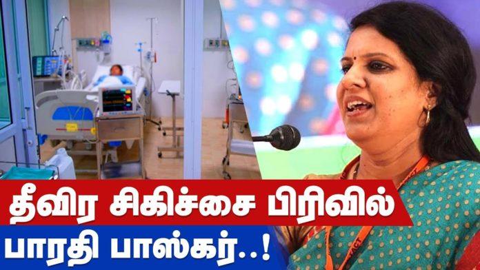 Bharathi Baskar Apollo hospital