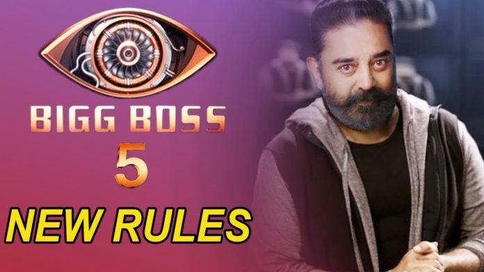 Bigg Boss 5 Tamil rules