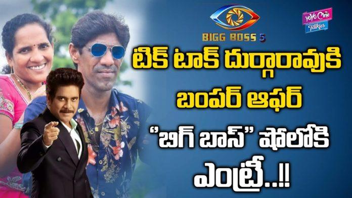 Durga Rao Bigg Boss 5 Telugu