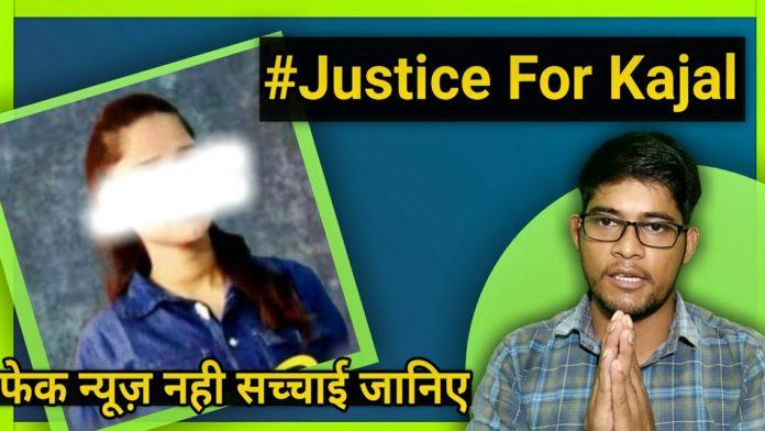 Justice for Kajal
