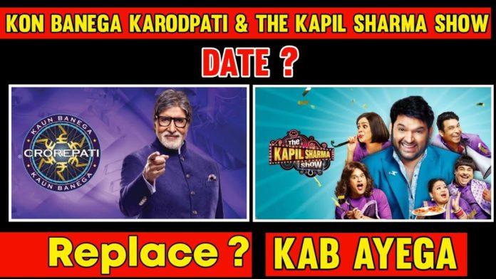 KBC 13 Kapil Sharma Show 2021
