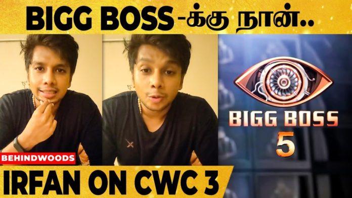 Mohamed Irfan CWC 3 Bigg Boss 5