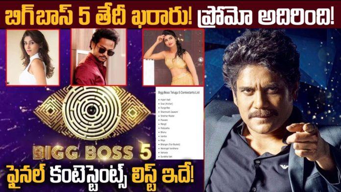 Varshini Sounderajan Bigg Boss Telugu