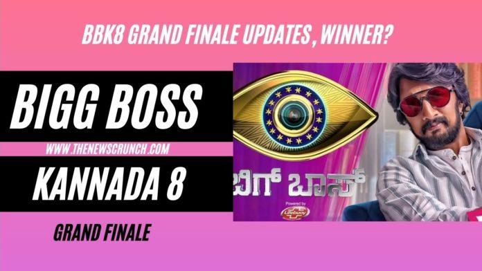 bigg boss kannada 8 title winner runner up grand finale