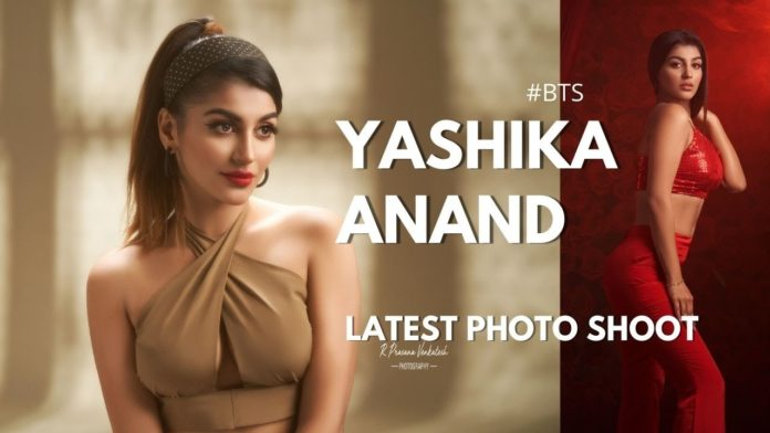Yashika Anand about accident