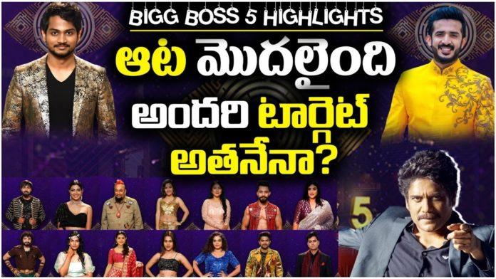 BB5 Telugu contestants famous