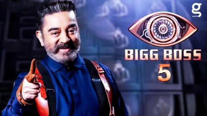 BB5 contestants probable list