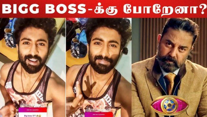 Bigg Boss 5 Master Mahendran