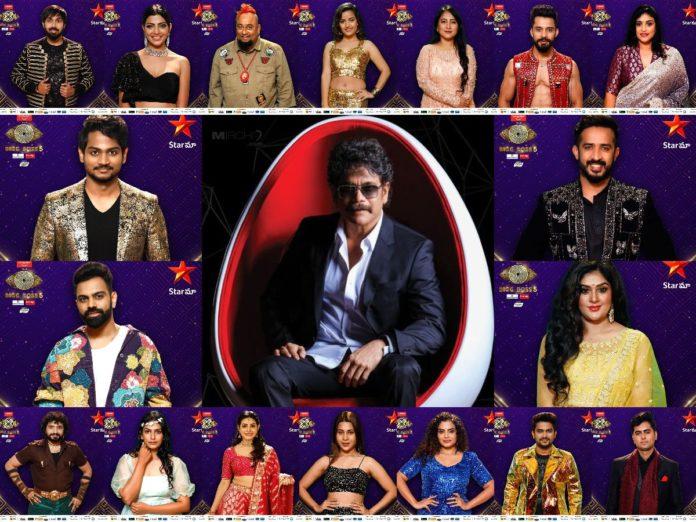 Bigg Boss 5 Telugu vote Week 1