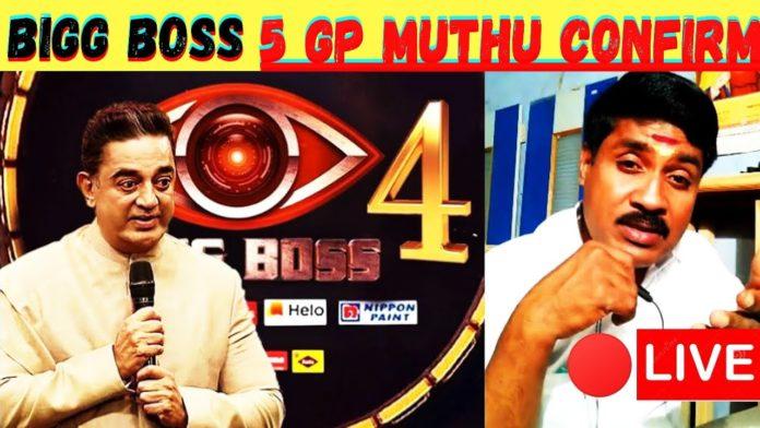 GP Muthu Bigg Boss 5 Tamil