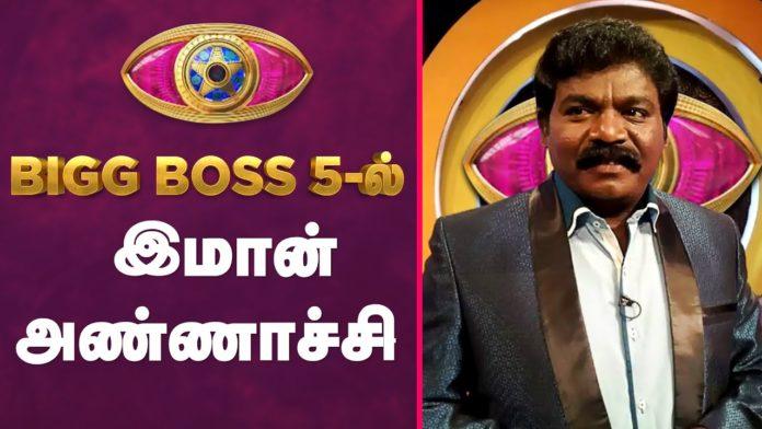 Immaan Annachi Bigg Boss 5 Tamil