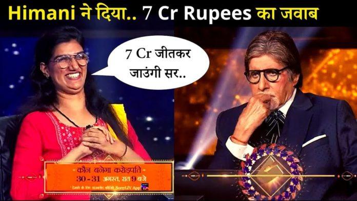 KBC Himani Bundela 7 crore question