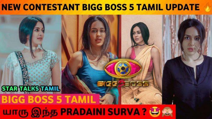 Pradaini Surva Bigg Boss 5 Tamil