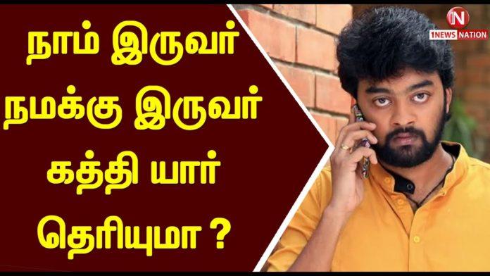 Raju Jeyamohan Bigg Boss 5 Tamil