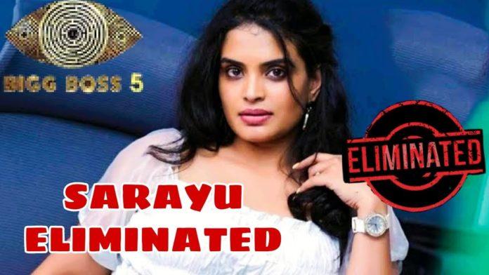 Sarayu Eliminated Bigg Boss Telugu