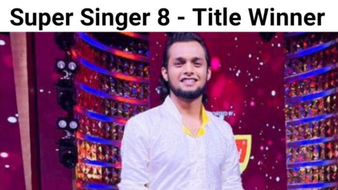 Super Singer 8 Title Winner Sridhar Sena