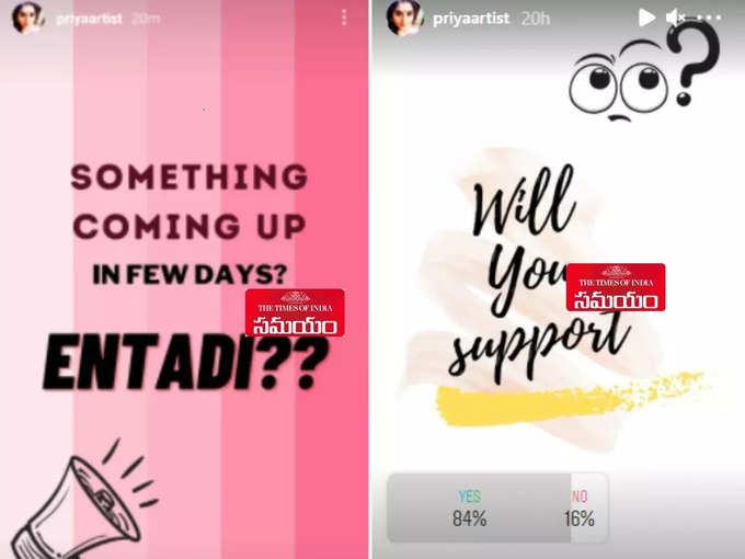 artist priya vote campaign