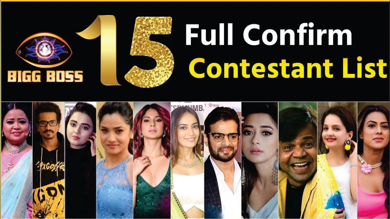 Bigg Boss 15 Contestants List: newsindiaguru.com