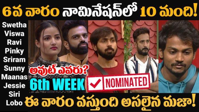 BB5 Telugu nominations week 6