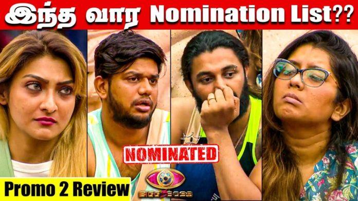 Bigg Boss 5 Tamil nominations vote week 2