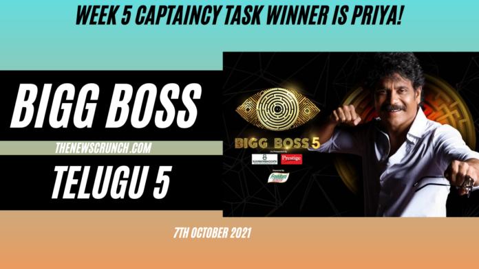 bigg boss 5 telugu captain task winner