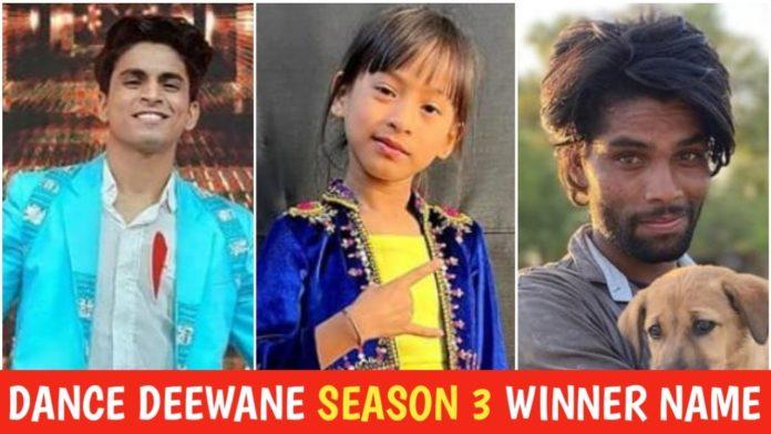 dance deewane 3 winner runner up grand finale elimination